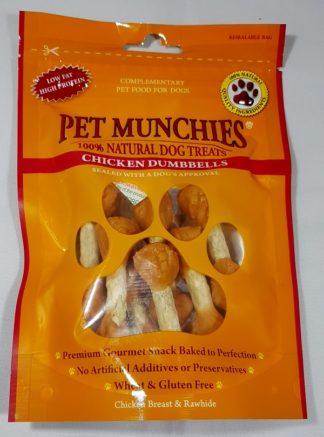 Chicken Dumbbells Pet Munchies