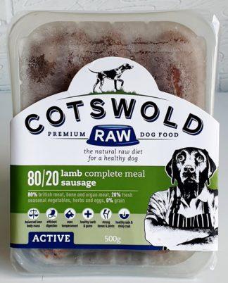Cotswold Raw Lamb Sausage 500g